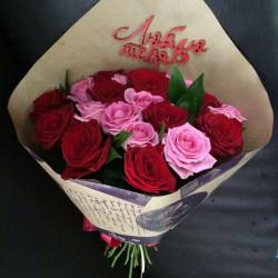 Букет «19 роз»